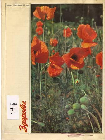 Периодические издания журналы брошюры сборники статей