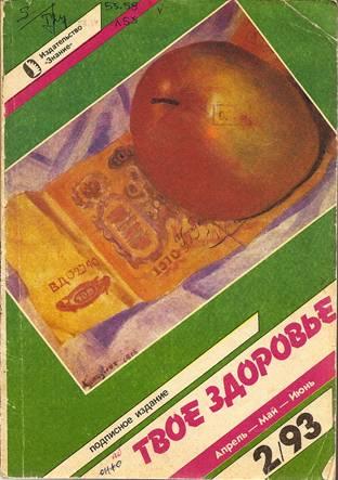 Издательство Знание