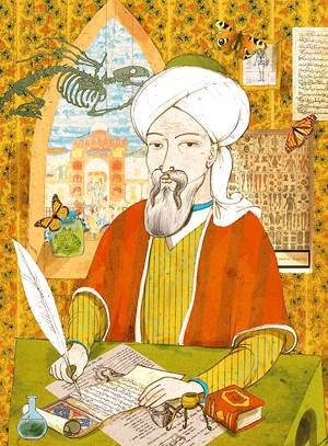 Ибн Сина Авиценна